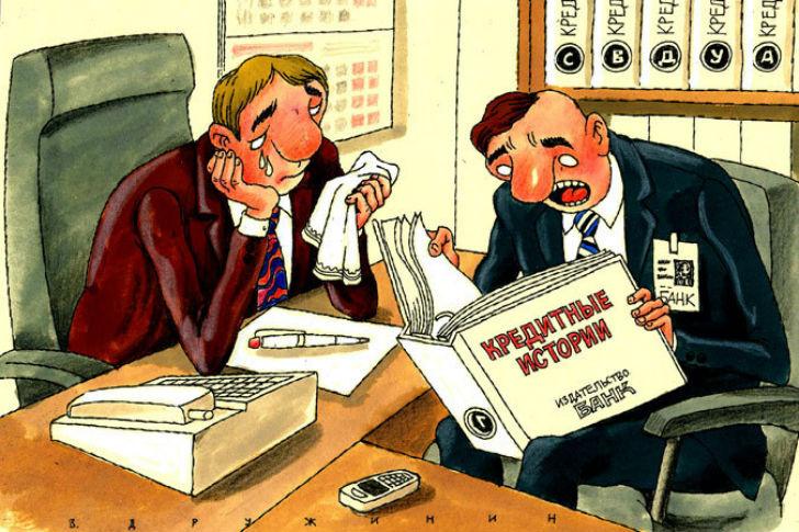 Смешные картинки про банкиров, летним юбилеем свадьбы