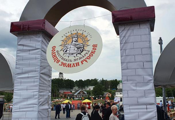 В Александрове отметили 800-летие Александра Невского фестивалем-ярмаркой