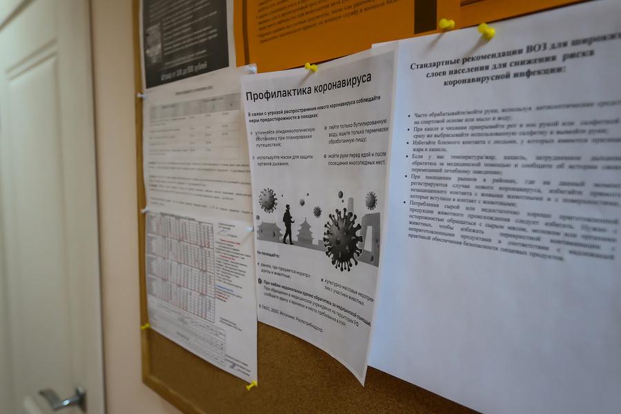 Бизнес-омбудсмен просит допустить к работе ряд офисных сотрудников