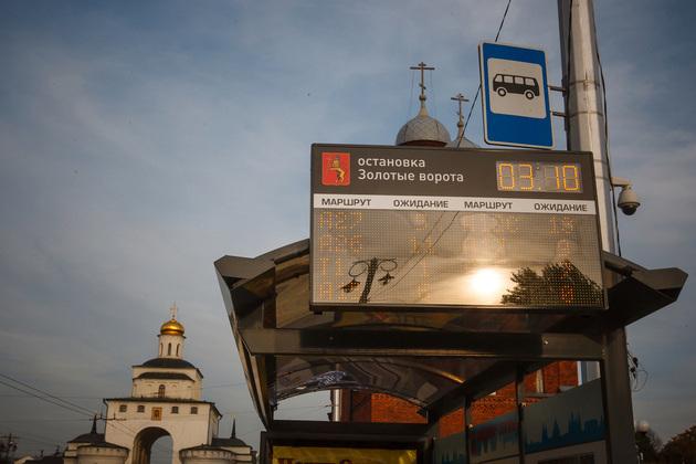Владимирцы оценят новую графическую схему маршрутов городского.