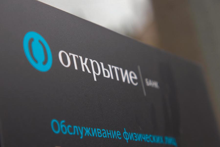 Банк «Открытие»: 74% предпринимателей удовлетворены работой своего банка в кризис
